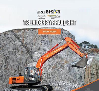 EX 215LCQ -采石场专家